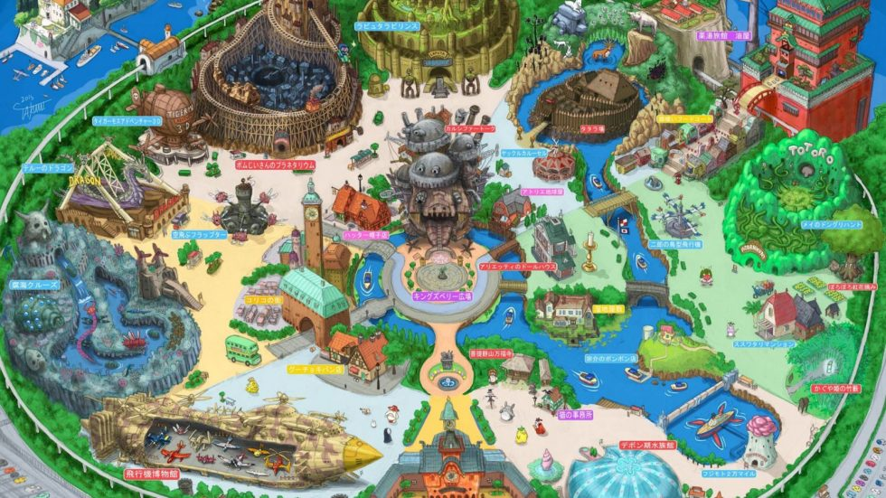 Ghibli-park